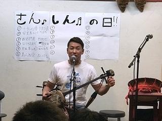 2017.3.4三線の日@舞天関内_170308_0034.jpg