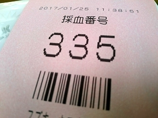 DSC_2758.jpg