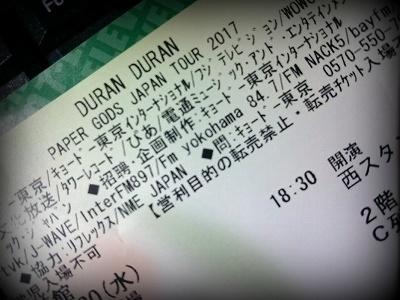 DSC_3208.jpg