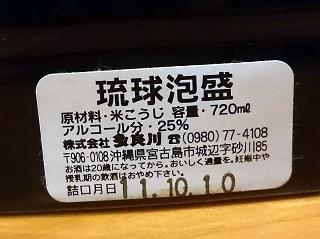 DSC_3928.jpg