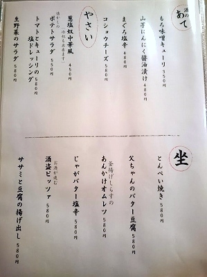 DSC_4062.jpg