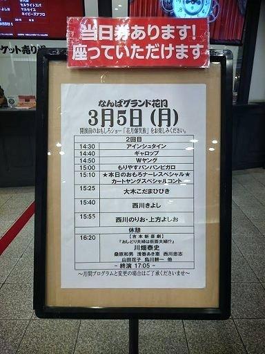 DSC_5152.jpg
