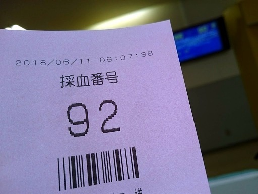DSC_7123.jpg