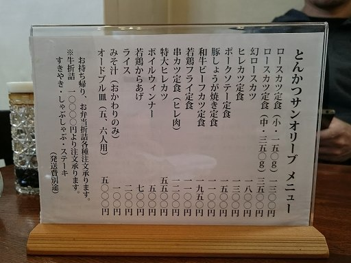 DSC_5997.jpg