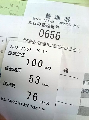 DSC_7498.jpg