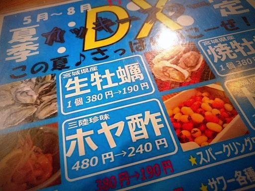 DSC_8250.jpg