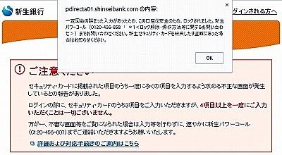 新生ロック画面.jpg